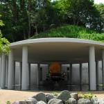 北摂 池田メモリアルパーク